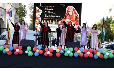 f_400_250_16777215_00_images_EDI2021_zilele_culturii_palestiniene.jpg