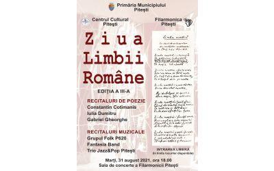 f_400_250_16777215_00_images_EDI2021_ziua_limbii_romane.jpg